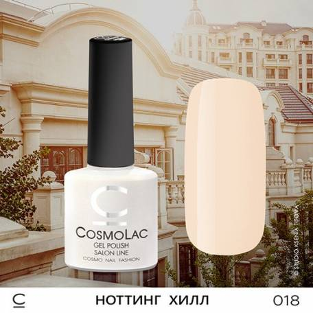 Купить Гель-лак CosmoLac № 018