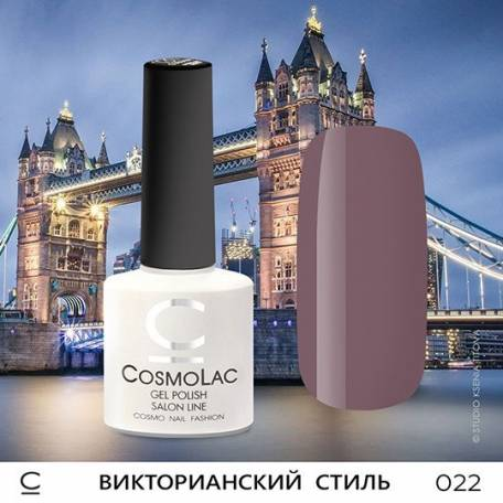 Купить Гель-лак CosmoLac № 022