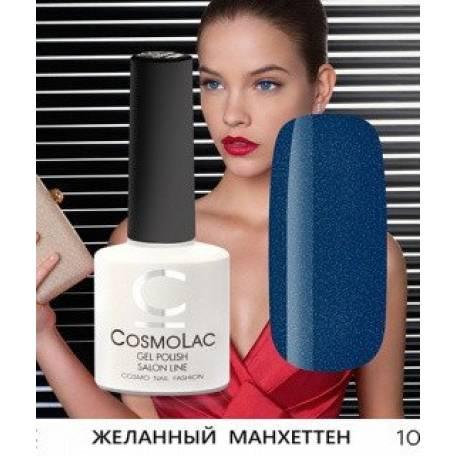 Купить Гель-лак CosmoLac № 106
