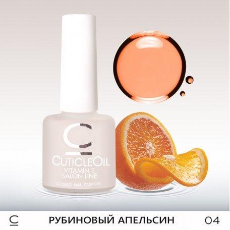 """Купить Масло для кутикулы CosmoLac """"Рубиновый апельсин"""""""