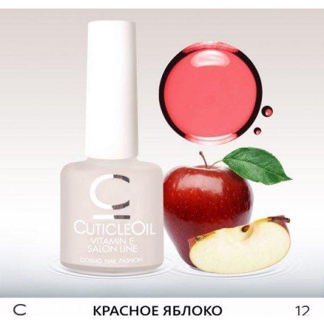 """Купить Масло для кутикулы CosmoLac """"Красное яблоко"""""""