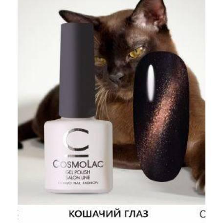 """Купить Гель-лак CosmoLac """"Кошачий глаз"""" №3 7,5 мл"""