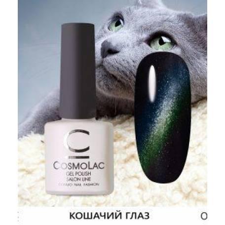 """Купить Гель-лак CosmoLac """"Кошачий глаз"""" №4 7,5 мл"""