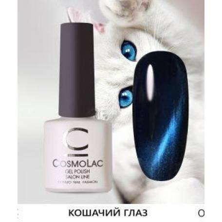 """Купить Гель-лак CosmoLac """"Кошачий глаз"""" №6 7,5 мл"""