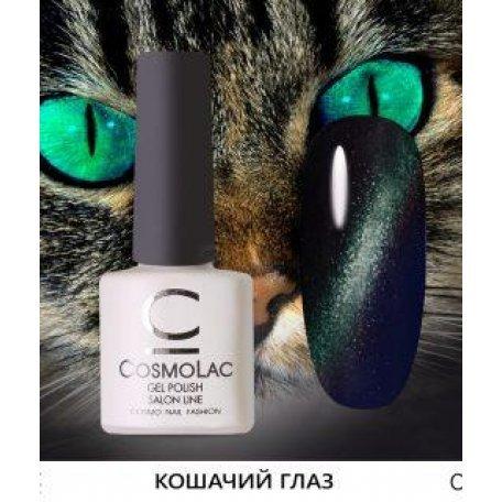 """Купить Гель-лак CosmoLac """"Кошачий глаз"""" №7 7,5 мл"""