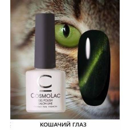 """Купить Гель-лак CosmoLac """"Кошачий глаз"""" №11 7,5 мл"""