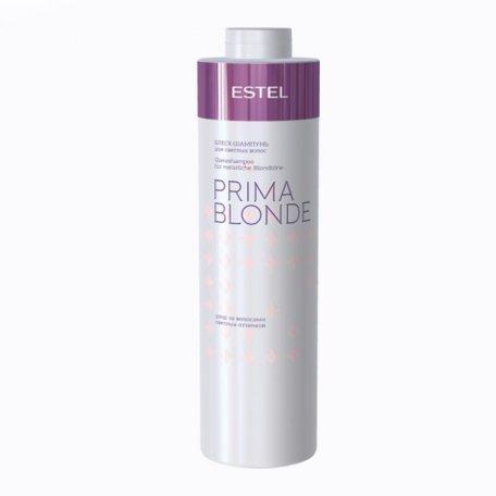 Купити Estel Otium Prima Blonde блиск-шампунь для натурально світлого волосся, 1000 мл