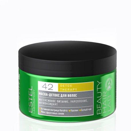 Estel Beauty Hair Lab Маска-детокс для волос, 250 мл