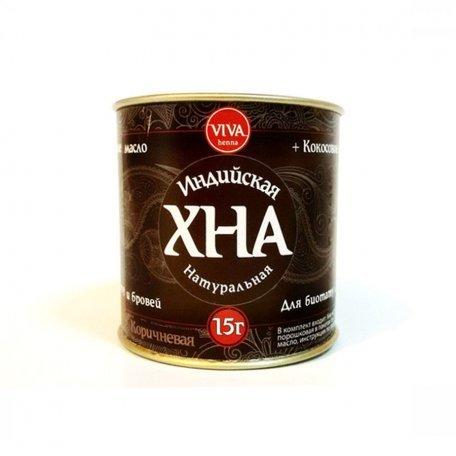 Хна VIVA - Хна VIVA коричневая 15 грамм