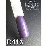 Гель-лак Komilfo Deluxe Series №D113 (темный, серо-аметистовый, эмаль), 8 мл