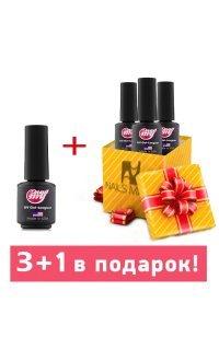 Набір гель-лаків My Nail 3+1 в подарунок
