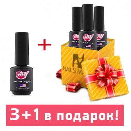 Купить Набор гель-лаков My Nail 3+1 в подарок