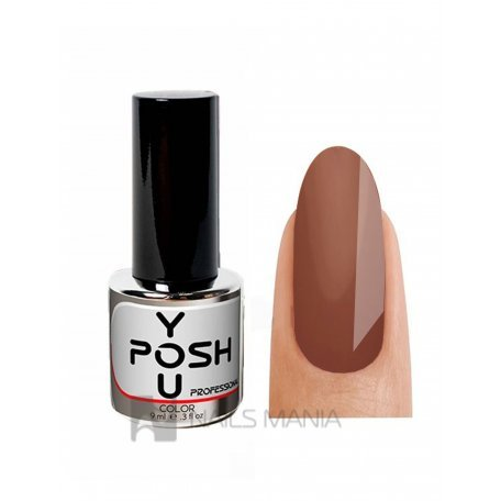 Гель-лаки You Posh, 9 мл - Гель-лак You Posh №011, 9 ml
