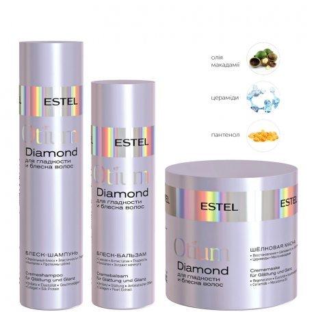 Комплекс для гладкости и блеска волос Otium Diamond