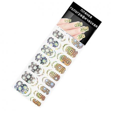Пленка для ногтей Master-beauty R-01-11,серебро,голографик