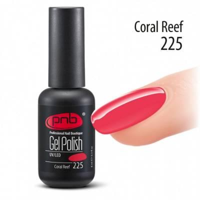 Гель-лак PNB 225 Coral Reef (Насыщенный коралловый), 8 мл