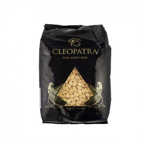 Купити Віск гранульований Ital Wax Клеопатра, 1 кг