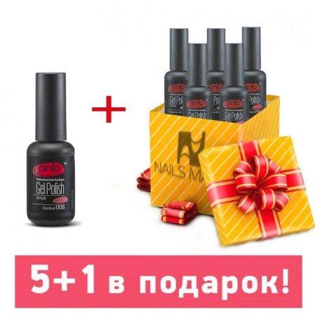 Гель-лаки PNB - Набор гель-лаков Pnb 5+1 в подарок