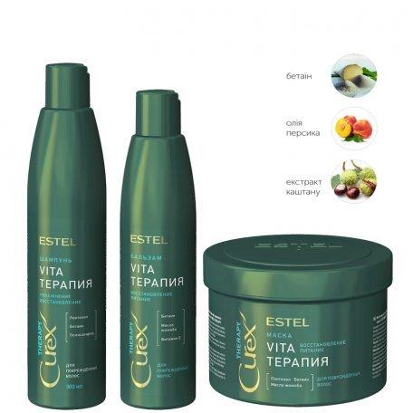 Комплекс для восстановления волос Curex Therapy