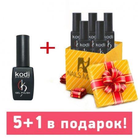 Купить Набор гель-лаков Kodi 5+1 в подарок