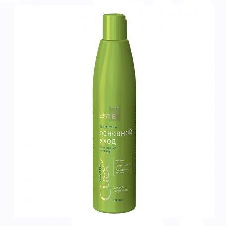 Estel Curex Classic увлажняющий и питательный шампунь для всех типов волос , 300 мл