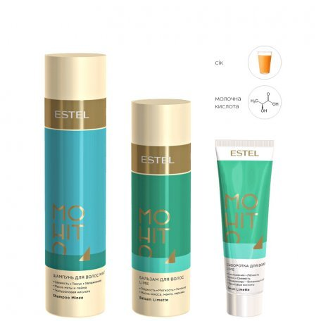 Витаминизированный комплекс для волос ESTEL Mohito Лайм