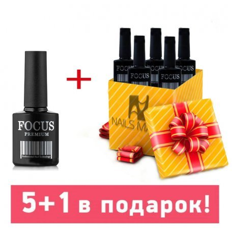 Гель-лаки FOCUS premium 8 мл (основная палитра) - Набор гель-лаков FOCUS 5+1 в подарок
