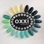 Купить Гель-лак OXXI №059 (Темно-зеленый), 10 мл