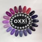 Купить Гель-лак OXXI №090 (Фиолетовый), 10 мл