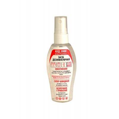 АХД 2000 экспресс - средство для дезинфекции рук, кожи и медицинских приборов, 60 мл
