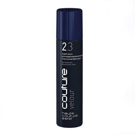 Спрей-воск для моделирования волос VELOUR ESTEL HAUTE COUTURE, пластичная фиксация, 100 мл