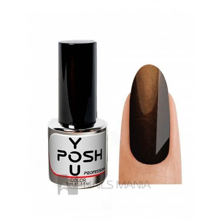 Гель-лаки You Posh, 9 мл - Гель-лак You Posh №026, 9 ml