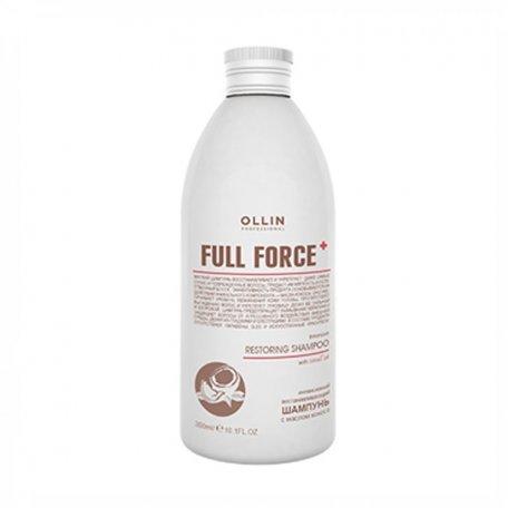 Интенсивный восстанавливающий шампунь с маслом кокоса OLLIN 300 мл