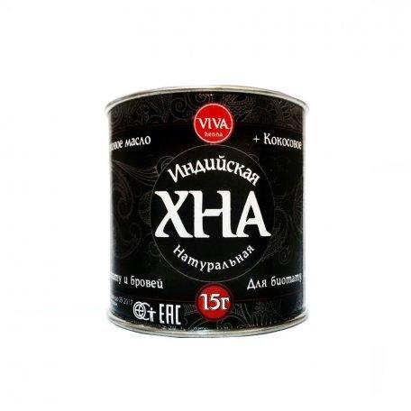 Хна VIVA - Хна VIVA черная 15 грамм