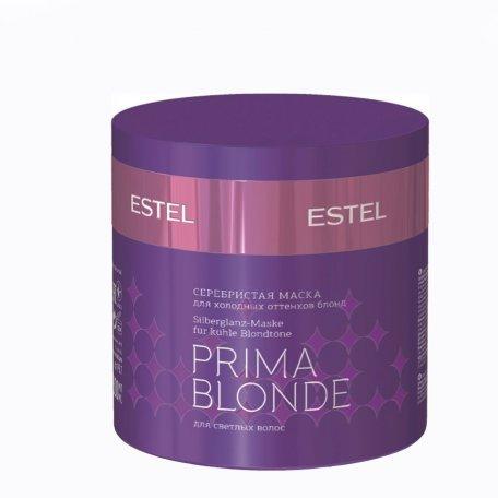 Estel Otium Prima Blonde серебристая маска для холодных оттенков блонд, 300 мл