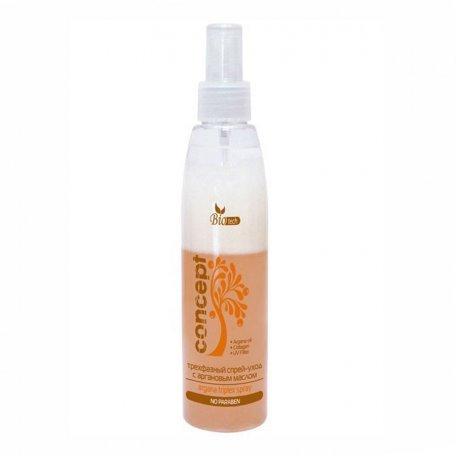 Трехфазный спрей-уход для волос, с аргановым маслом Concept 200 мл