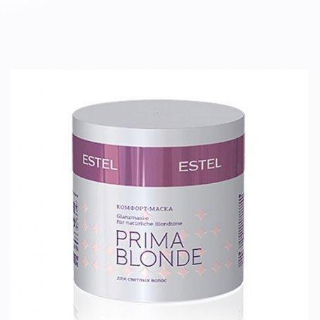 Маски для волос - Estel Otium Prima Blonde комфорт-маска для светлых волос, 300 мл