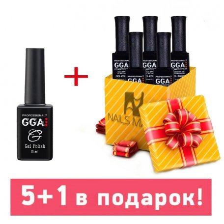Гель-лаки GGA Professional, 10 мл - Набор гель-лаков GGA 5+1 в подарок