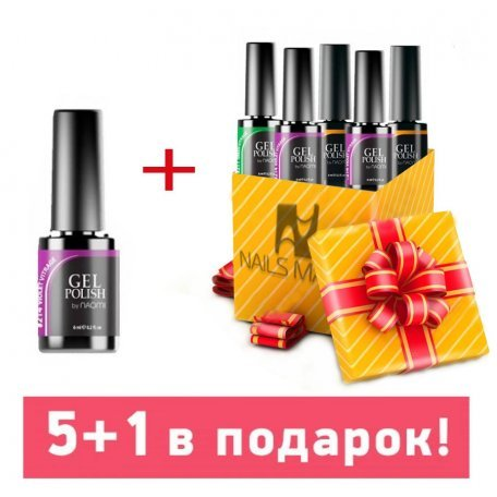 Гель-лак Naomi Brilliant Collection, 6 мл. - Набор гель-лаков Naomi 5+1 в подарок