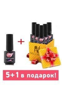 Набір гель-лаків My Nail 5+1 в подарунок